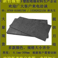 供应――碳纤维板,黑色碳纤维板