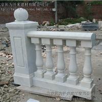 供应汉白玉扶手栏杆,室内外石雕栏杆