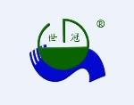 深圳世冠工贸有限公司