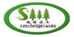 滨州市森盛苗木有限公司