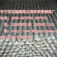 聊城市开发区鑫源通达精密钢管制造厂