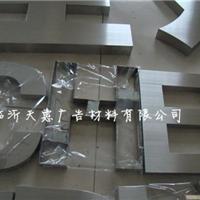 供应山东临沂不锈钢字加工制作 不锈钢发光字