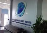 恒宇佳业信息技术(北京)有限公司