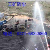 供应港口码头喷雾降尘,天津港喷雾除尘系统