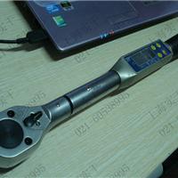 双向测量数显扭力扳手