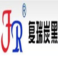 汤阴县复瑞炭黑有限公司