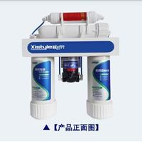 供应鲜时代家用净水器,反渗透直饮水机
