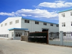 济宁市恒旺工矿机械设备有限公司
