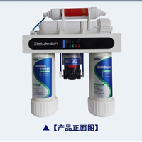 供应家用厨房净水器,反渗透RO纯水机