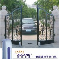 供应阿尔卡诺开门机阿尔卡诺遥控电动门机