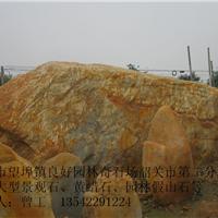 供应景观石价钱、景观石论坛、园林、好石头