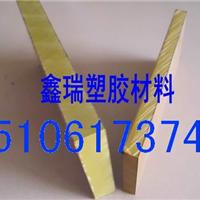 供应美国进口耐腐蚀PAI板,耐高温PAI 4203