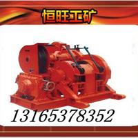 供应TXJ-1600岩心钻机 轻便浅孔钻机
