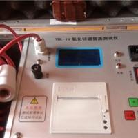 供应YBL-IV氧化锌避雷器直流参数测试仪