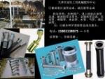 天津家钰工程机械配件中心