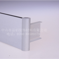 供应现货铝合金踢脚线 品铝P610-2踢脚线