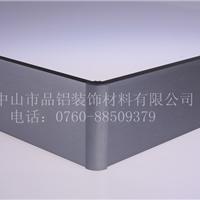 供应铝合金踢脚线 厂家现货供应品铝踢脚板