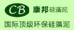 深圳康邦环保有限公司