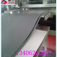 pvc灰色硬板塑料板 隔温隔热 山东新兴厂家