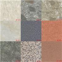 供应片材PVC塑胶地板石塑地板大理石系列二