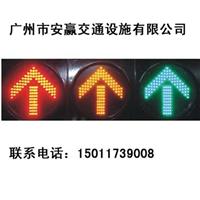 供应交通箭头灯安赢交通红绿灯厂家