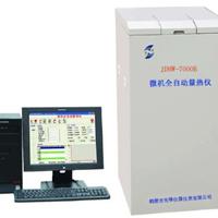 微机立式量热仪使用说明书,微机立式量热仪