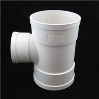 pvc异径顺口三通  pvc排水管件 厂家直销