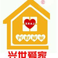 武汉兴世爱家建设工程技术有限公司