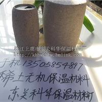 浙江上虞建筑专用科华胶粉聚苯颗粒保温砂浆