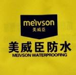 上海美班建材科技有限公司