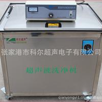 供应单槽超声波清洗机(气弹簧盖)