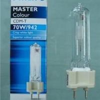 ������ G12��ʽ�մɽ�±�ƹ� CDM-T 35W/70W