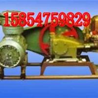 BH-40/2.5矿用阻化泵山西陕西江苏