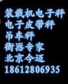 北京今迈伟邺科技有限公司