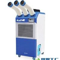 供应工业移动空调HPC-7000