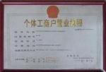 上海顺发综合服务公司