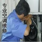 闸北区彭浦空调不制热维修清洗加液