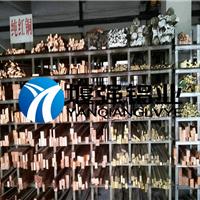 供应C18150高导电铬锆铜板//进口铬锆铜板