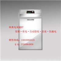 供应韩奥K6-DPR单采暖电锅炉(数字调功)