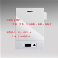 供应韩奥K5-TTC暖浴两用电锅炉(三级控温