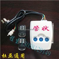 杜亚管状电机遥控器 杜亚学习码433遥控器