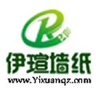 上海伊�u墙纸装饰材料有限公司