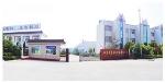 河北星光康明斯机电设备有限公司
