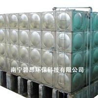 供应南宁8*5*2不锈钢水箱-南宁水箱制造厂