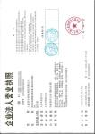 上海肯与机电科技有限公司