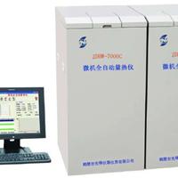 微机立式双控量热仪使用方法,立式量热仪