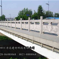 供应力达石材护栏 桥梁栏杆 汉白玉栏杆