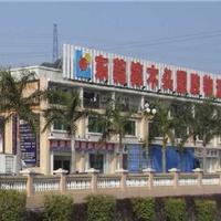 东莞市创宏塑胶原料有限公司