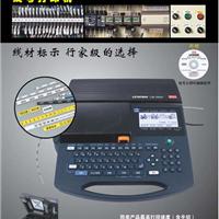 ��ӦLM-390A/PC�ߺŴ�ӡ��  �����ߺŴ�ӡ��