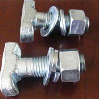 玻璃幕墙T型螺栓 哈芬槽T型螺栓诚招代理
